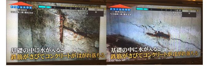 「完成!ドリームハウス(テレビ東京)にて写真提供しました。