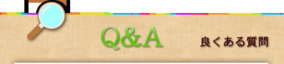 QA_title