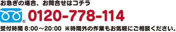 contact_telno