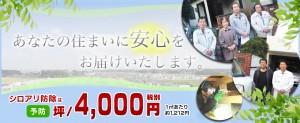 top_photo_00