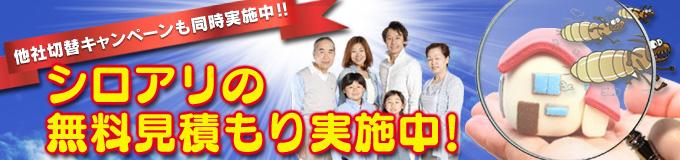 kumamotobisui680_160
