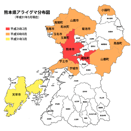 熊本県アライグマ分布図